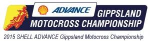 Gippsland_Logo_2015